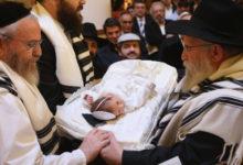 Photo of Отличия еврейского и мусульманского обрезания