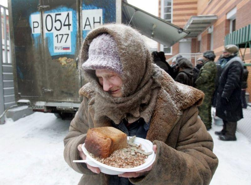 нищая россия