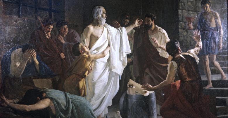 Основное о Сократе