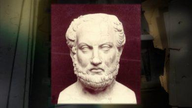 Photo of Фукидид