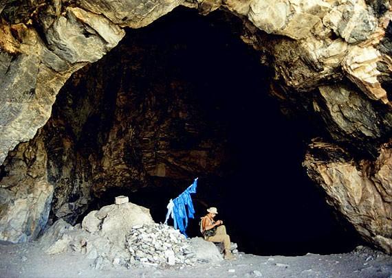 Пещера Агуй