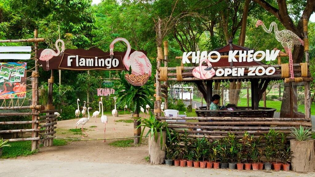 Кхао-Кхео