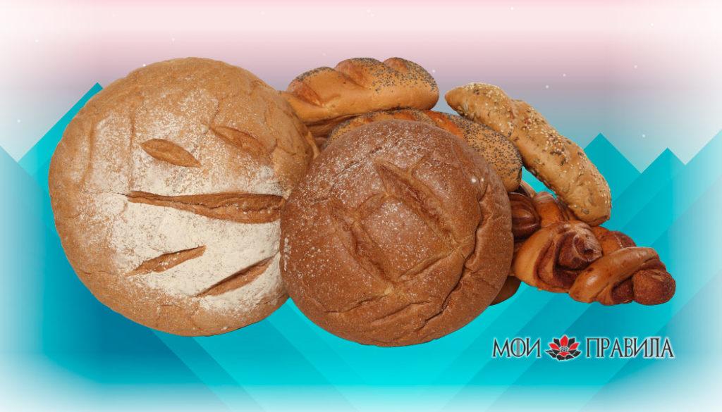 Photo of Приметы и обычаи, связанные с хлебом