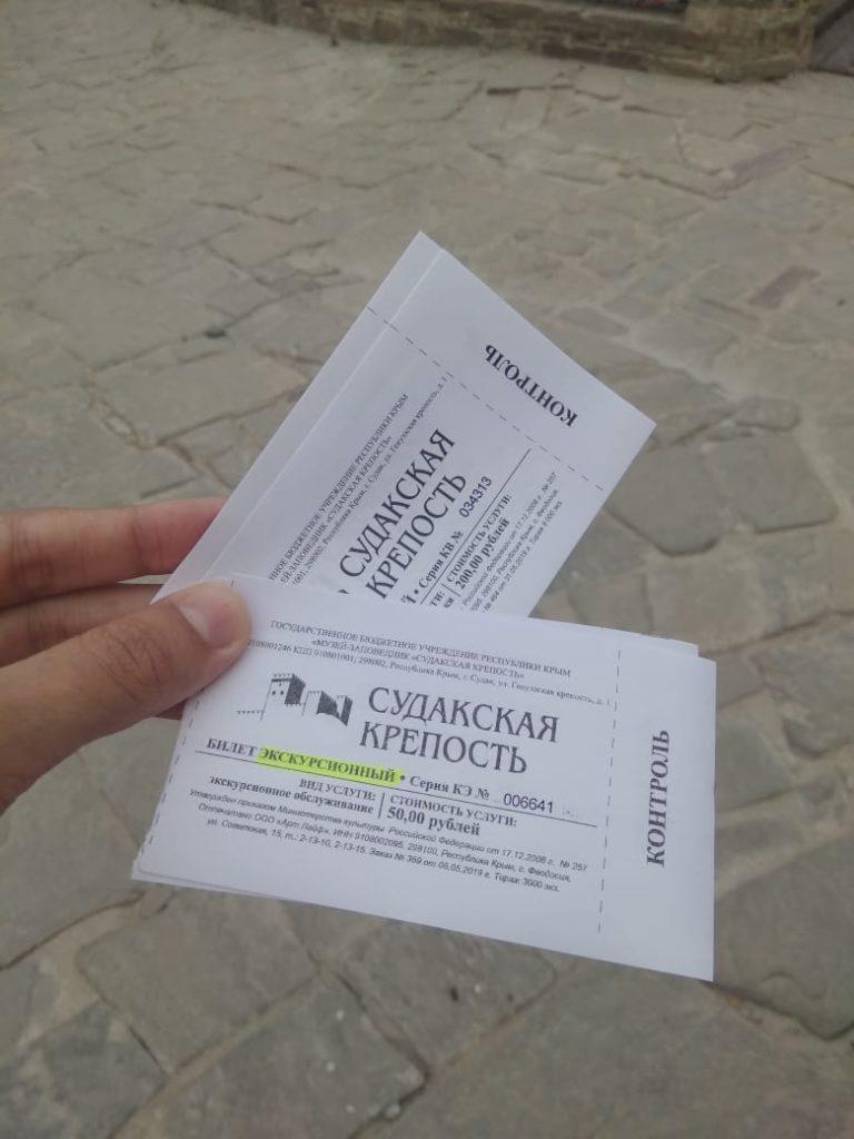 билеты в генуэзскую крепость
