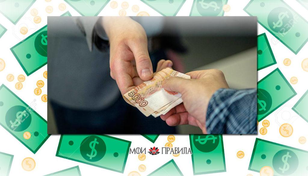 Photo of Приметы и поверья о даче денег в долг