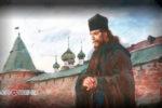 Филипп Московский
