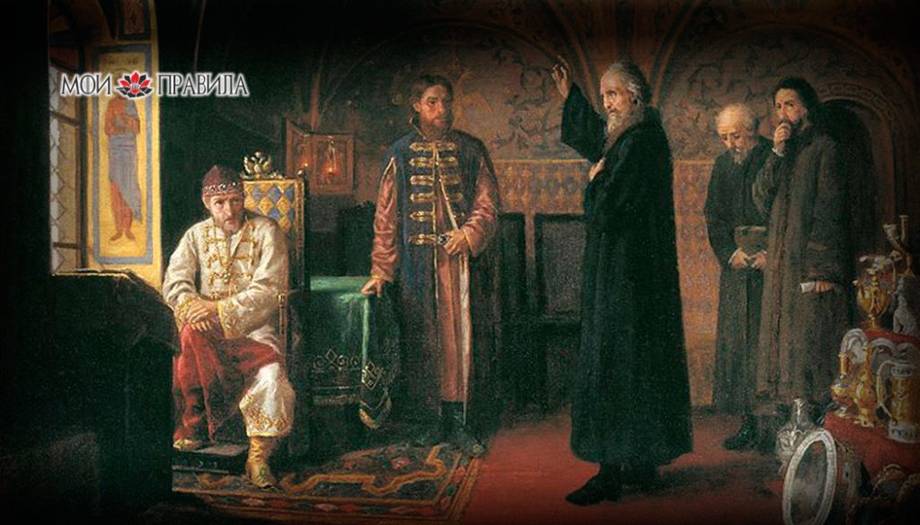 Митрополит Филипп обличает Ивана Грозного. Яков Прокопьевич Турлыгин.