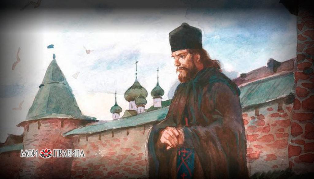 Photo of Святитель Московский Филипп