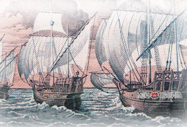 Каравеллы Колумбуса, niña, пинта, Санта-Мария, итальянские лиры банкноты