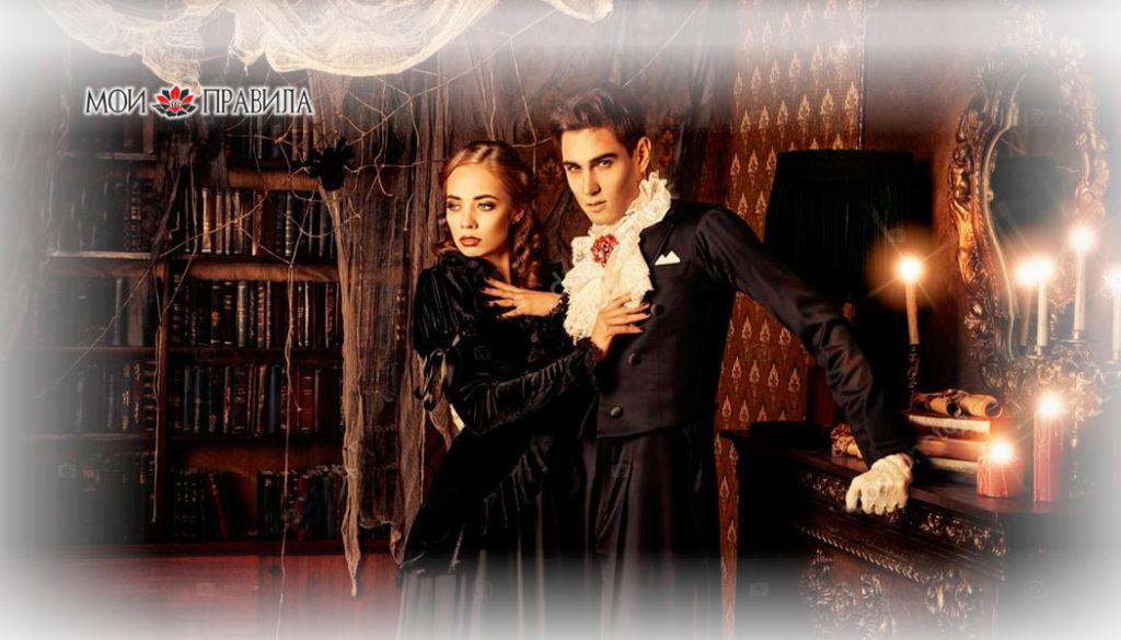 Photo of Какие обереги от энергетических вампиров считаются самыми сильными?
