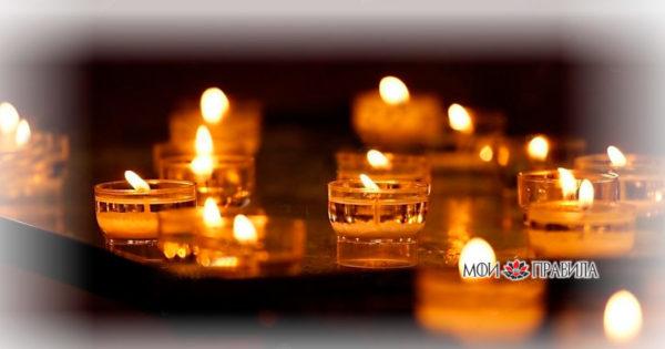 порча и свечи