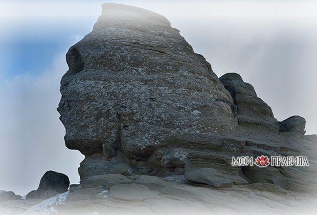 горы Бучеджи
