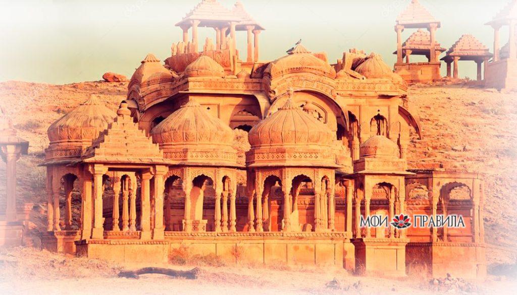 Photo of Индия. Джайсалмер – Золотой город