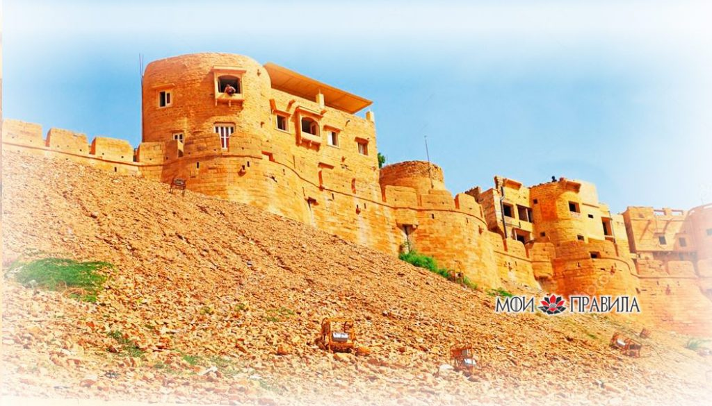 Джайсалмер - золотой форт