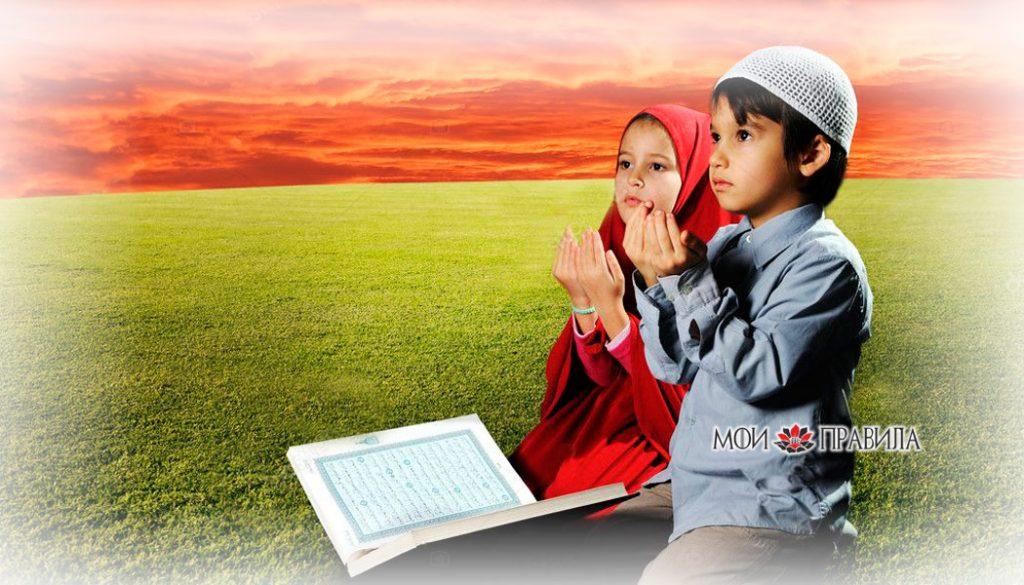 Photo of Отношение ислама к колдовству и магии
