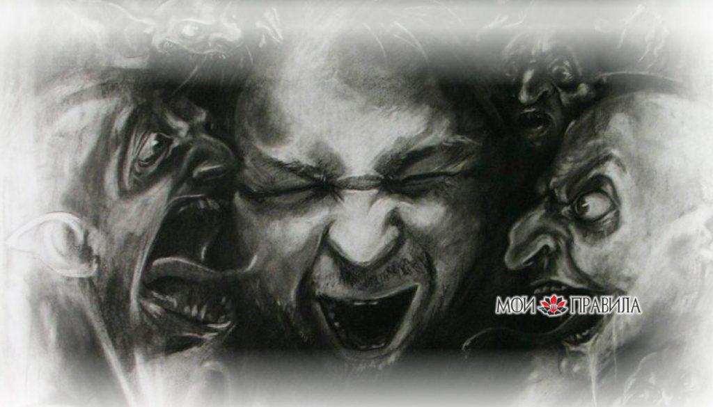 демоны лярвы