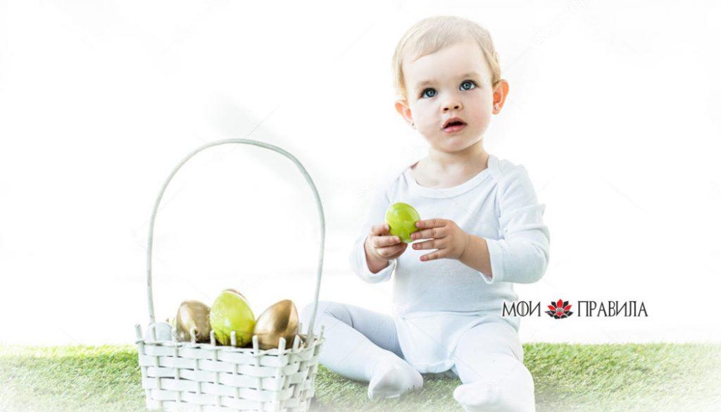 Мальчик с яйцами - Пасха