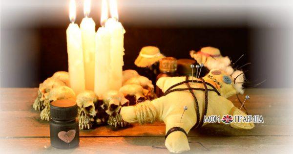 Ритуал Вуду