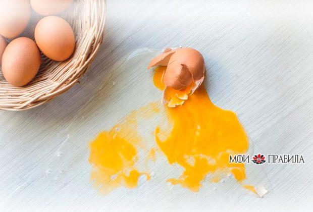 упавшее яйцо
