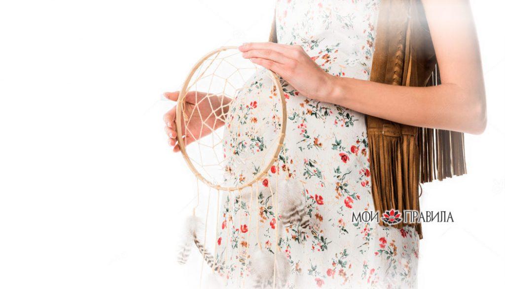 ловец снов и беременная