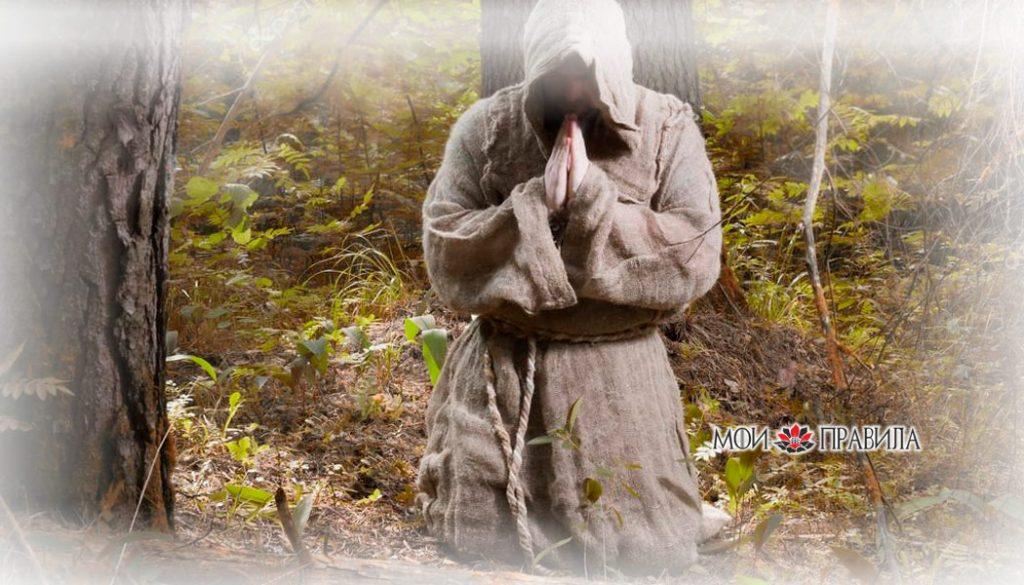 Photo of Исихазм или христианская медитация