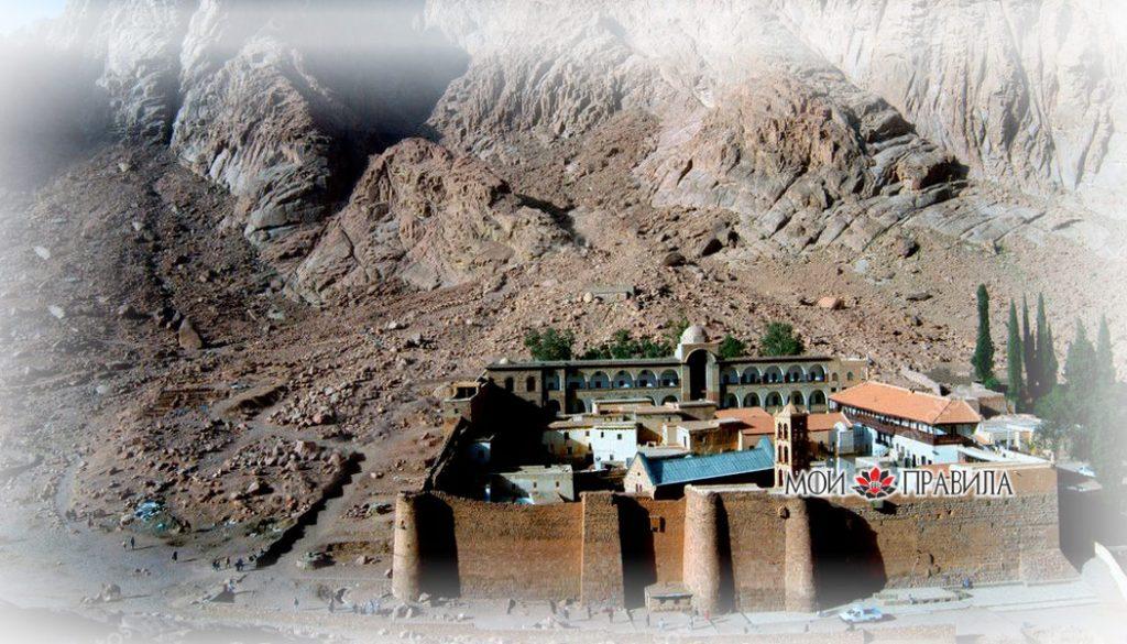 Монастырь Святой Екатерины, Синай