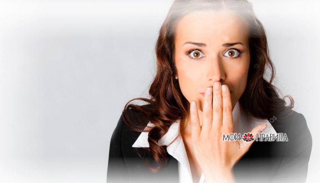 Photo of На что указывает симптом неприятного запаха изо рта?