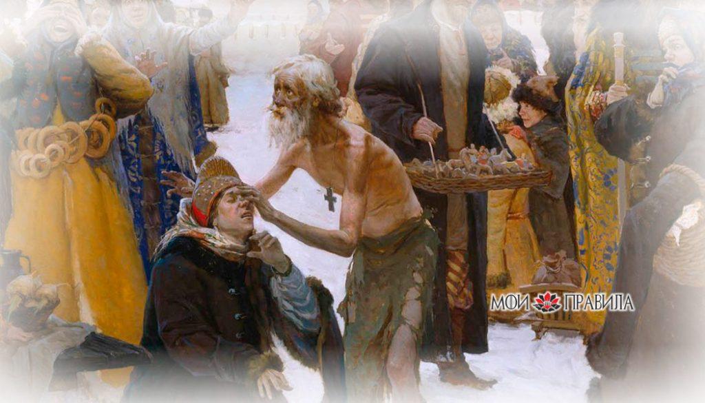 Photo of Родившийся прямо на церковном крыльце Василий Блаженный