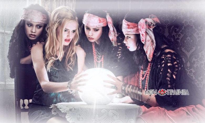 Девушки и магия
