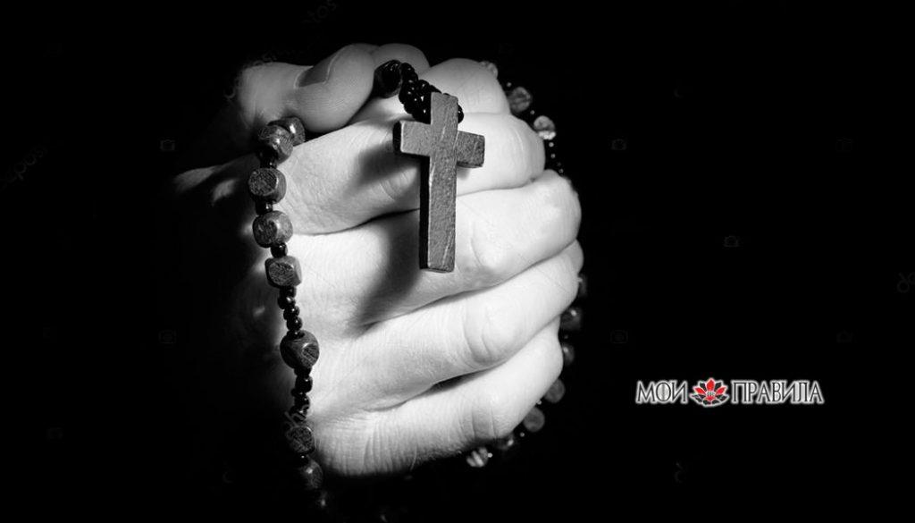 Что делать если нашли крестик