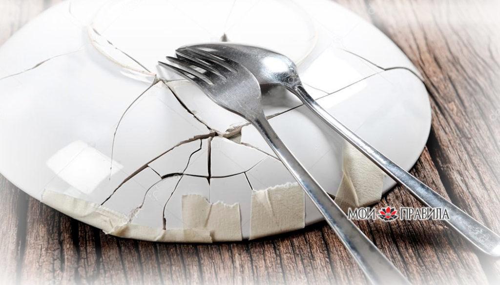 Photo of Что означает разбитая тарелка по приметам