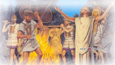Photo of Верховная духовная власть Фив