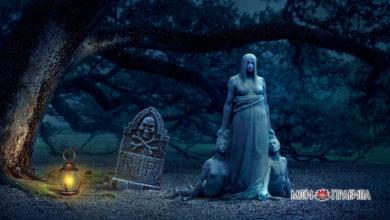 Photo of Кладбищенская магия. Полезно ли общение с умершими