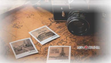 Photo of Приметы и поверья, связанные с отпуском