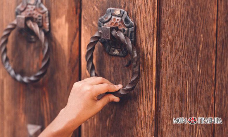 Стук в дверь