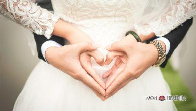 Photo of Свадьба в ноябре. Преимущества и недостатки. Приметы.