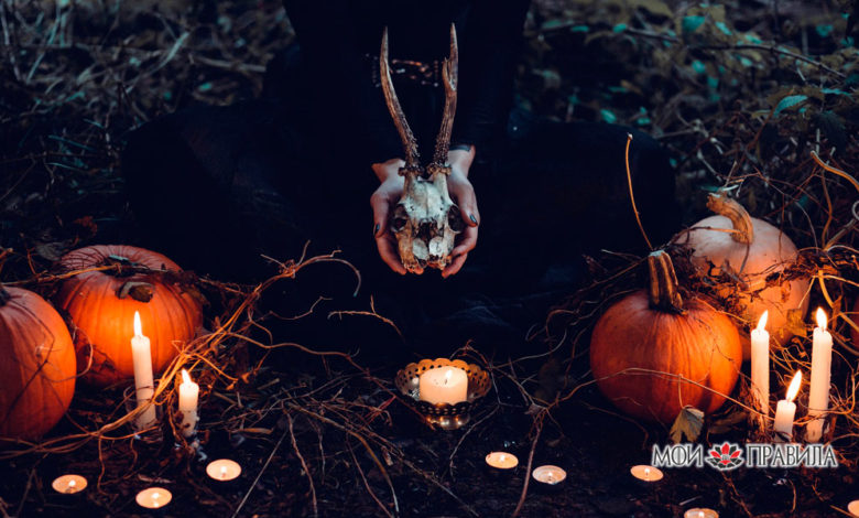 Свечи, тыквы, ритуал