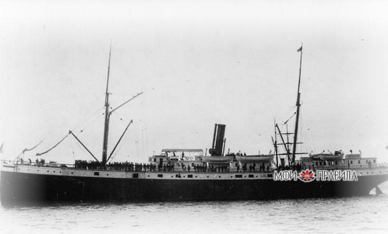 Валенсия 1906 год