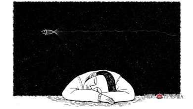 Photo of Вещий сон: ночные путешествия души