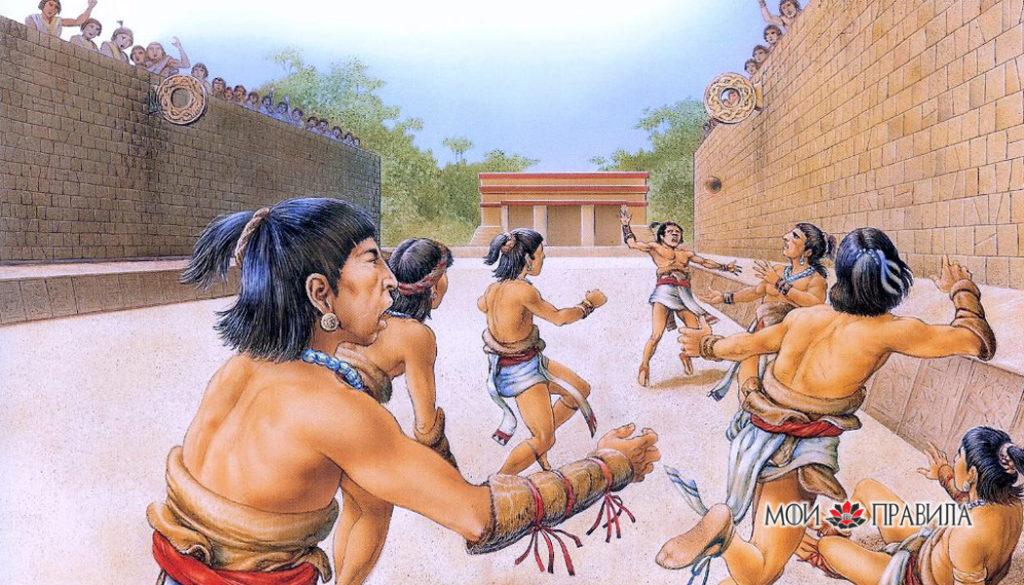 Игра в мяч Майя