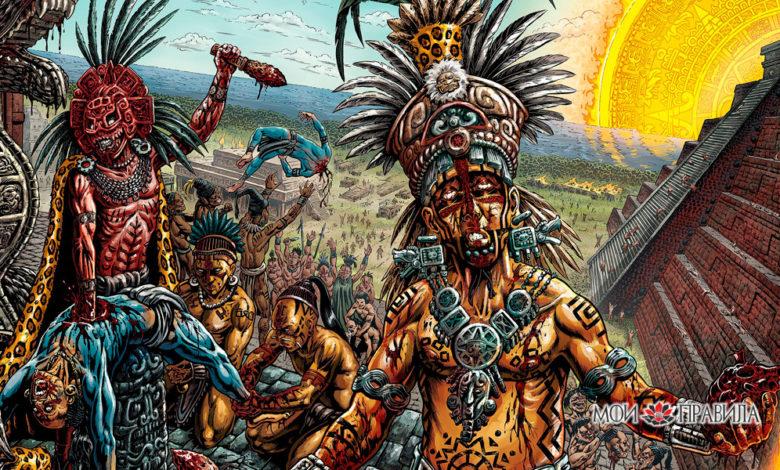 Ритуалы майя