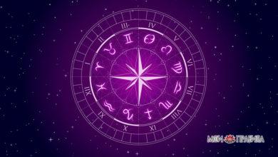Photo of Астрологический прогноз на 2021 год