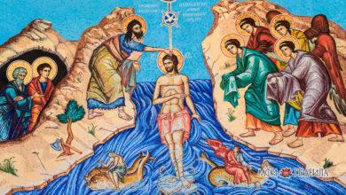 Photo of Крещение Господне: что можно и нельзя делать в этот день