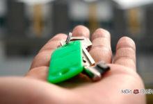 Photo of Народные приметы, чтобы быстрее продать квартиру